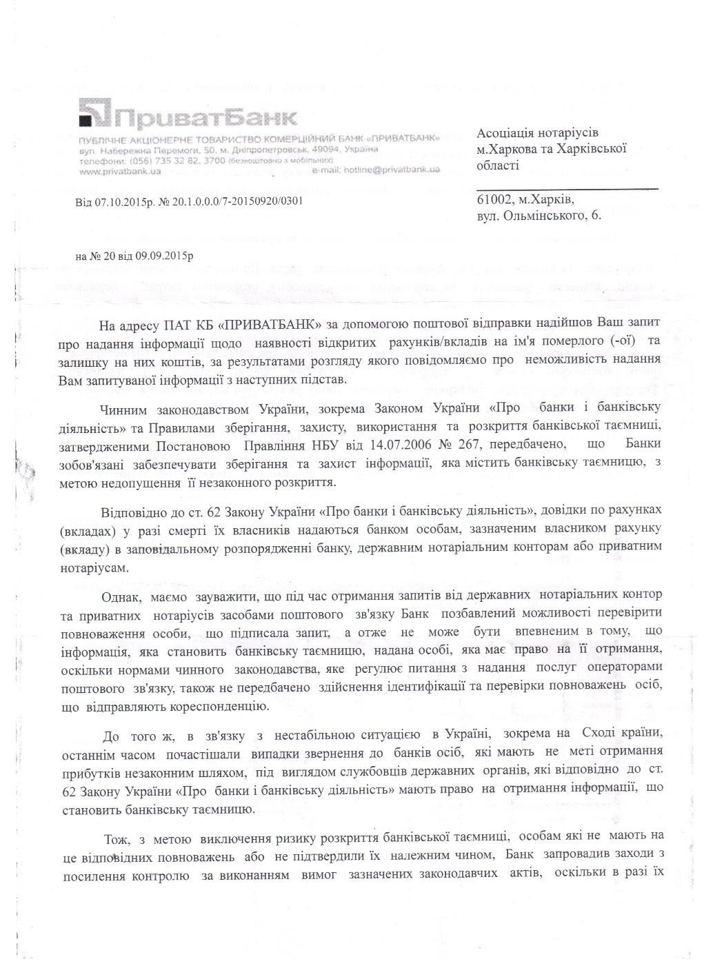 h бланк декларации по енвд за 1 квартал 2015 года