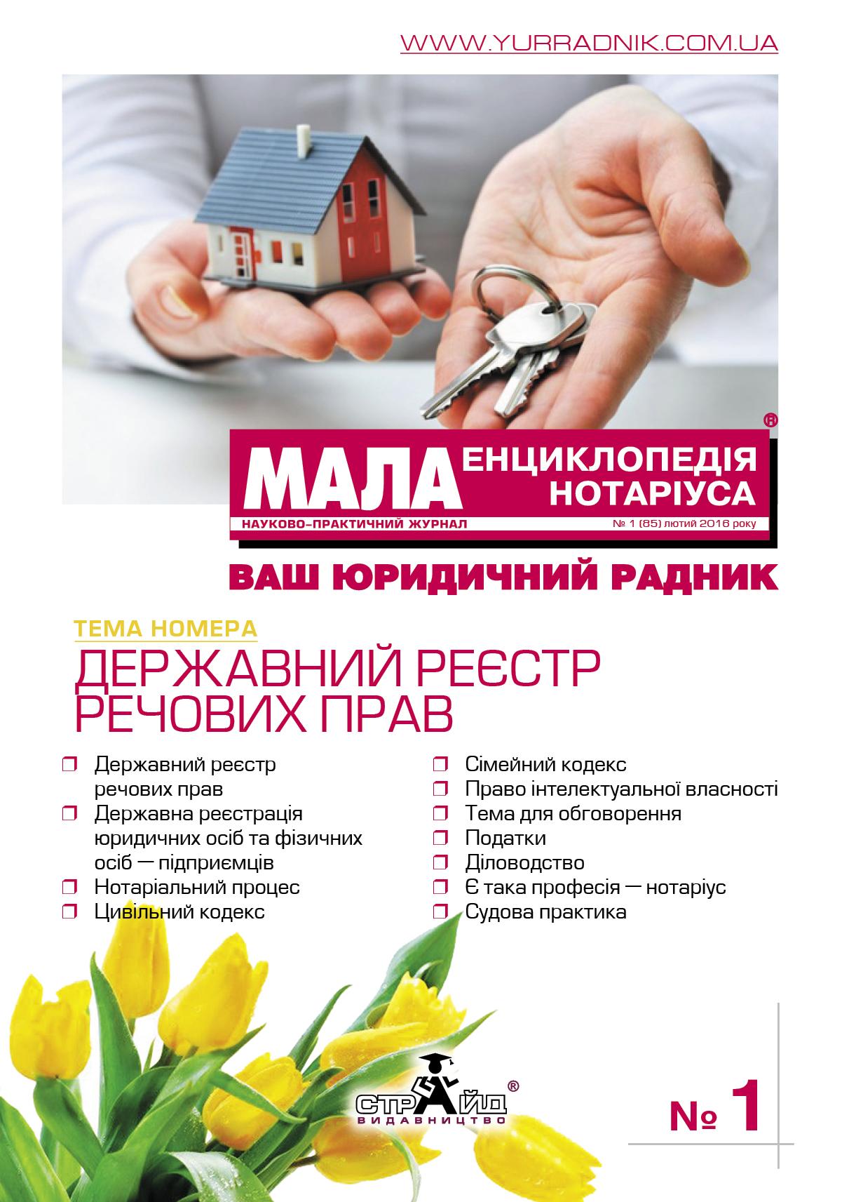 img_mala