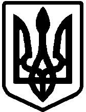 Картинки по запросу герб україни для документів