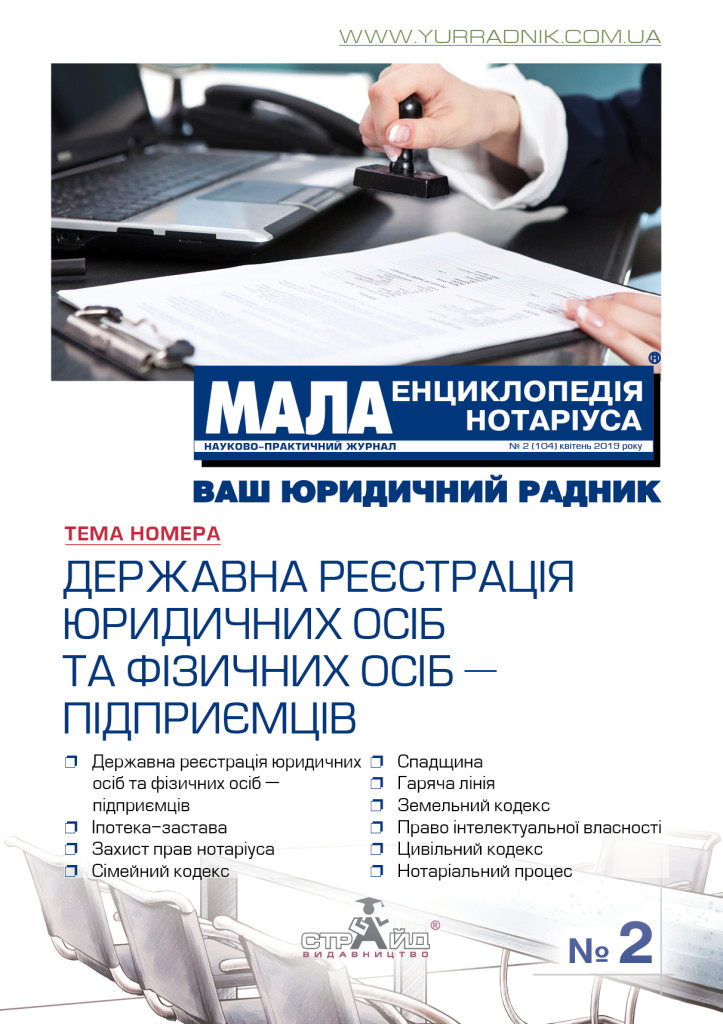 MEN-0219_OBL-site