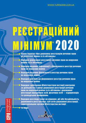 RM_2020_blok_OBL