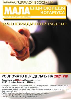 !magazine-2021A5 (2)
